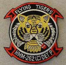 "1980'S USMC HMM-262 (C) DET P FLYING TIGERS EMBROIDERED ON TWILL 4 1/2"" TALL CE"