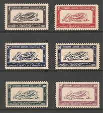 Lebanon #108-113 VF MINT - 1930 4p to 25p Silkworm, Cocoon and Moth  SCV $90.00