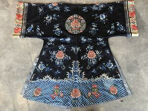 Antique 19thC Chinese Embroidered Silk Robe Surcoat Florals Vases Forbidden VTG