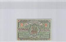 RUSSIE AZERBAÏDJAN 1000 ROUBLES 1920 N° 5087 PICK S 712