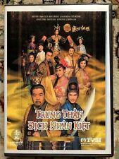 TRUNG THAN DICH NHAN KIET - PHIM BO HONGKONG - 5 DVD -  USLT
