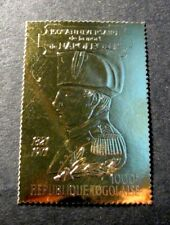 Togo  Stamp Scott# 780A Napoleon  1971 MH  C495