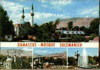 SYRIEN Syria Postcard ~1970 Damascus DAMAS Moschee Mosquée SULEMANIEH Mosque