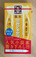 Morinaga Caramel, 12 pc in 1 box, Japan, Candy