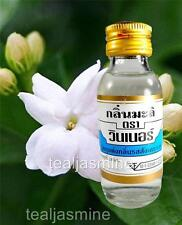 Thai Jasmine ( Mali) Flavor Essence 1 Oz. Bottle For Making Desserts