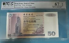 1994 Hong Kong Bank of China $50 PCGS67 OPQ <P-330a>  GEM UNC First Prefix AA