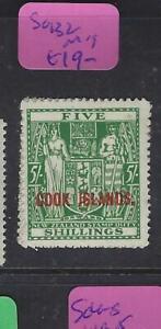 COOK  ISLANDS (P3003BB) 5/-  ARMS ON NZ  SG 132   MOG