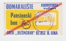 BONS COUPON FOR FOOD THE BREAKFAST AND DINNER TUČEPI CROATIA DALMATIA 1984 RARRE