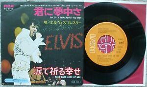 Elvis Presley - Take Good Care Of Her - RARE JAPAN 45 + Lyric/Sleeve SS 2347