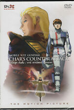 Mobile Suit Gundam Char's Counter Attack with English Subtitle <Brand New DVD>