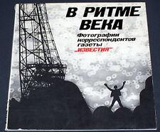 """Photo-Album SOVIET PHOTO """"IZVESTIYE"""" BREZHNEV USSR 1981"""