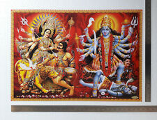 "20""x28"" Big Poster Durga Bhavani & Maha Kali Kaali Mata"