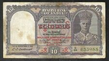 Burma - Old 10 Rupees Note (1945)  P28 - VF+