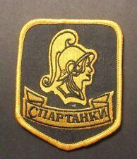 Spartan Patch - СПАРТАНКИ