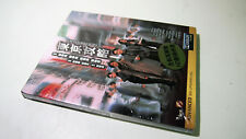Tokyo Raiders Blu-ray | Hong Kong Action Comedy Jingle Ma Tony Leung | BRAND NEW