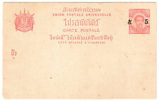 1906 Thailand Siam Postal Stationery 5 on 4a Postcard Unused King Chulalongkorn