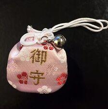 お守り OMAMORI Amulette japonaise porte bonheur - Bonne santé - Hakone Jinja