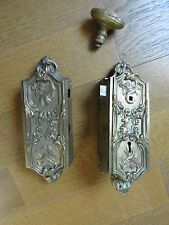 Ancienne  SERRURE  en bronze FONTAINE     antique door lock  (2)
