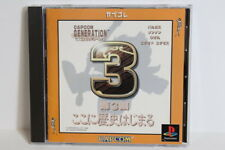 Capcom Generation 3 Collection PS1 PS PSX PlayStation 1 Japan Import US Seller