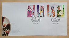 Hong Kong 1992 Chinese Opera 4v Stamps on Official FDC 香港中国戏剧邮票首日封
