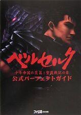 BERSERK 2004 JAPAN GUIDE BOOK GUTS PS2 GAME FAMITSU Kentaro Miura MANGA ANIME