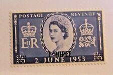 OMAN Sc# 55 * MH, QEII, 1 Rupee, 1953, postage stamp
