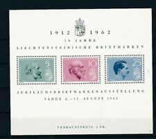 D194857 Liechtenstein S/S MNH Famous People Stamp Expo 1962
