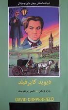 Persian Farsi Book David Copperfield B2279 دیوید کاپرفیلد کتاب ایرانی فارسی
