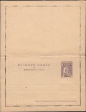 TIMOR, 1914. Paid Reply Letter Card H&G 23, Mint