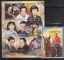 Lesotho 1117-8 Japanese Film Stars Mint NH