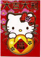 6 Hello Kitty LUCKY Red ENVELOPE Chinese New Year Prosperity fortune coin cat