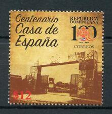 Dominican Republic 2017 MNH Casa de Espana Club 100 Yrs 1v Architecture Stamps