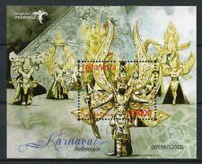 Indonesia 2018 MNH Karnaval Carnival 1v M/S Cultures Tradition Festivals Stamps