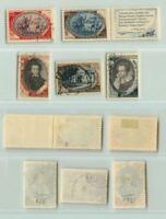 Russia USSR 1949 SC 1359-1363 Z 1307-1311 used . rta174