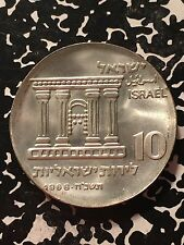 1968 Israel 10 Lirot Lot#8837 High Grade! Beautiful! Large Silver Coin!