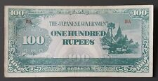 Jim Burma Japan occupation 100 Rupees 1944 P17 banknote Wwii invasion money