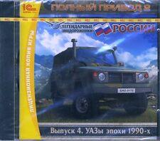 Полный привод 2: УАЗы эпохи 90-х   Full Drive 2: UAZ of 90's   PC DVD RUSSIAN