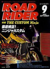 [BOOK] ROAD RIDER 9/1995 Kawasaki Ninja GPz GPz900R Suzuki GSX1100S KATANA Japan