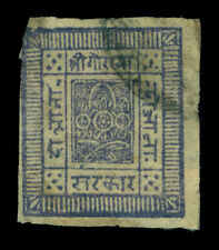 NEPAL 1898  Sripech & Khukris   2a gray violet   Scott # 14 used FVF