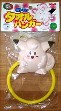 Pokemon Clefairy Bath Door Clothes Towel Hanger Bathroom TOY FIGURE Tomy JAPAN