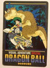 Dragon Ball Visual Adventure Special 19