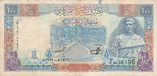 100 SYRIAN POUNDS FINE BANKNOTE  FROM SYRIA 1998 PICK-108