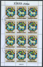 Ajman 1971 Signs Of The Zodiac Aries Cto Used Full Sheet #S44