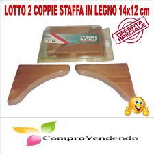LOTTO SUPPORTO STAFFA IN LEGNO PER MURO - 2 COPPIE PER MENSOLA 14 X 12 CM