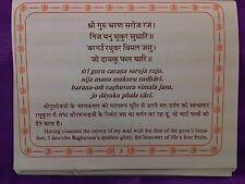 Hanuman Chalisa Booklet in English and Hindi including Translations