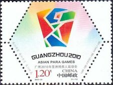 China 2010-21 Guangzhou 2010 Asian Para Games MNH