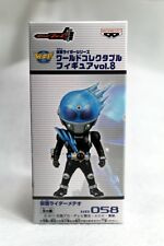 KAMEN RIDER FOURZE WORLD COLLECTABLE Figure WCF Vol.8 METEOR