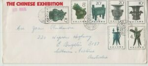 Stamps 1977 China ancient artifacts on Chinese Exhibition Australia cover scarce