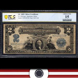 1899 $2 SILVER CERTIFICATE *MINI PORTHOLE* PCGS 12 comment Fr 258  N99258728