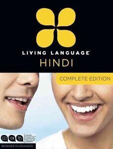 Living Language Hindi, Complete Edition #40710 U